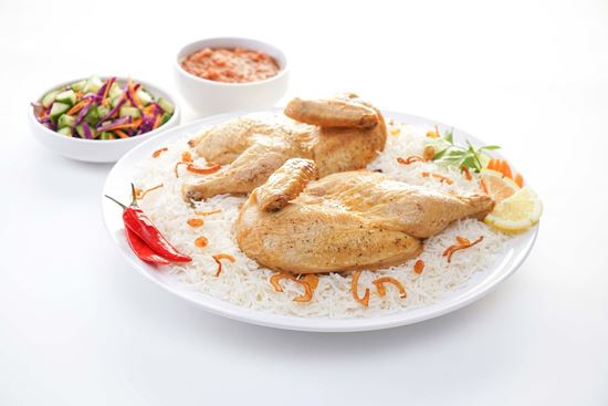 Picture of Half Chicken Madfon without rice