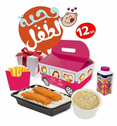 Picture of Kids Meal Girl